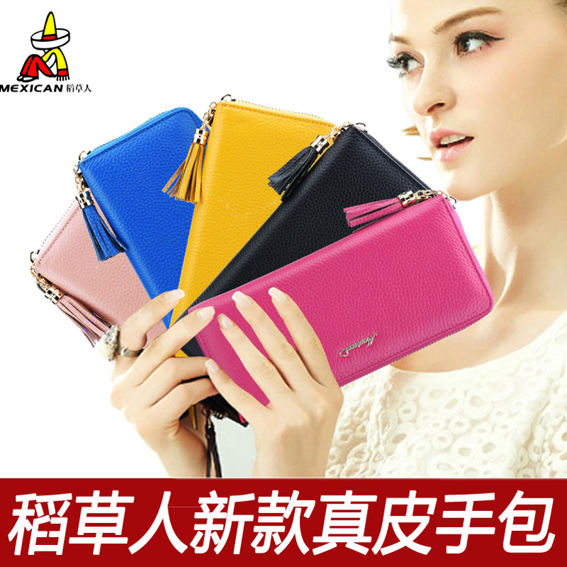 Scarecrow ms. wallet long section of female zipper wallet leather handbag leather clutch bag new korean fashion tide