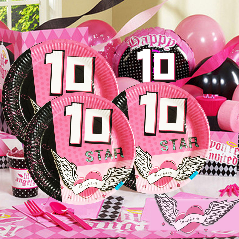 School children birthday party decoration birthday party supplies birthday supplies a 10-year-old girl theme