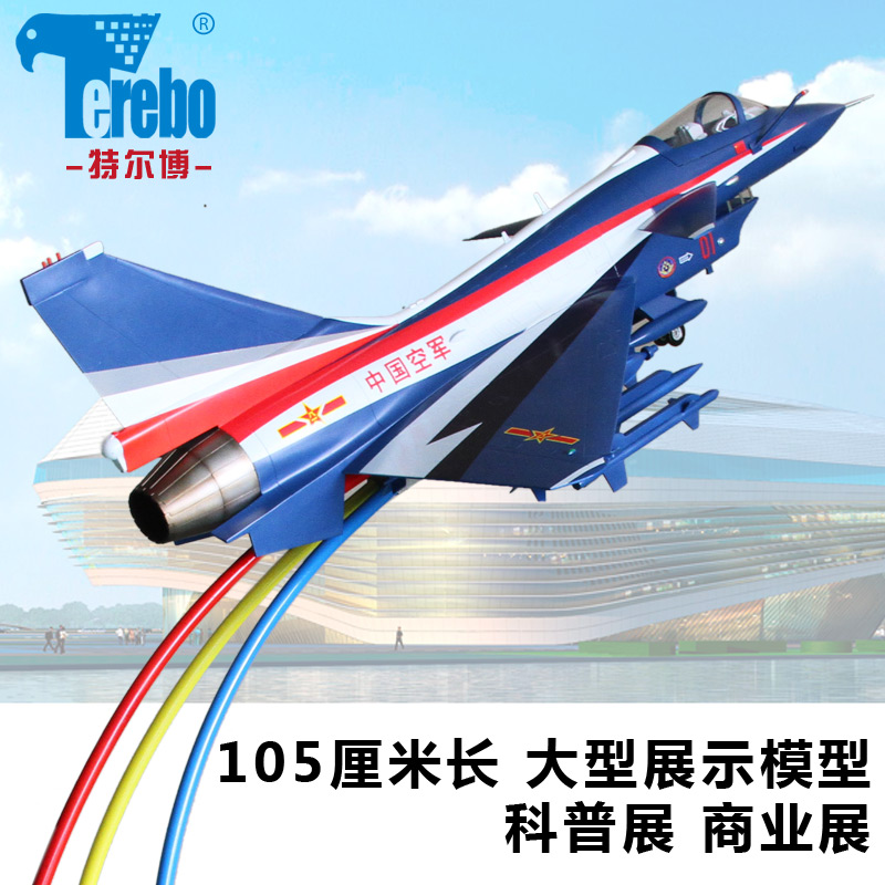Science model model aircraft model 1:126 planemaker large 10 f-20 aircraft model airplane model jian shi j10 aircraft model military
