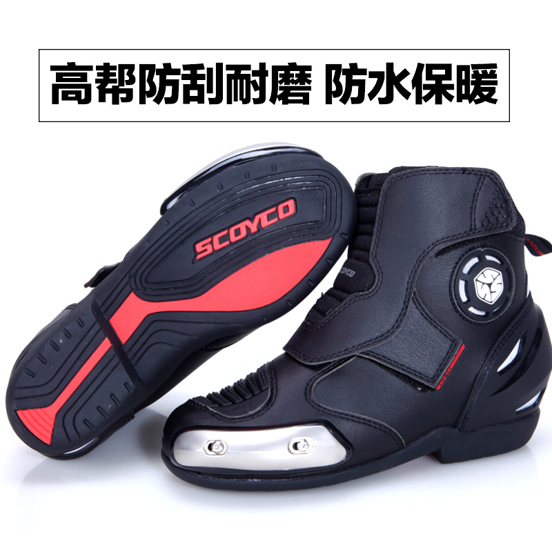 Scoyco/game birds 003 motocross racing shoes boots protective boots knight boots waterproof boots for men and women