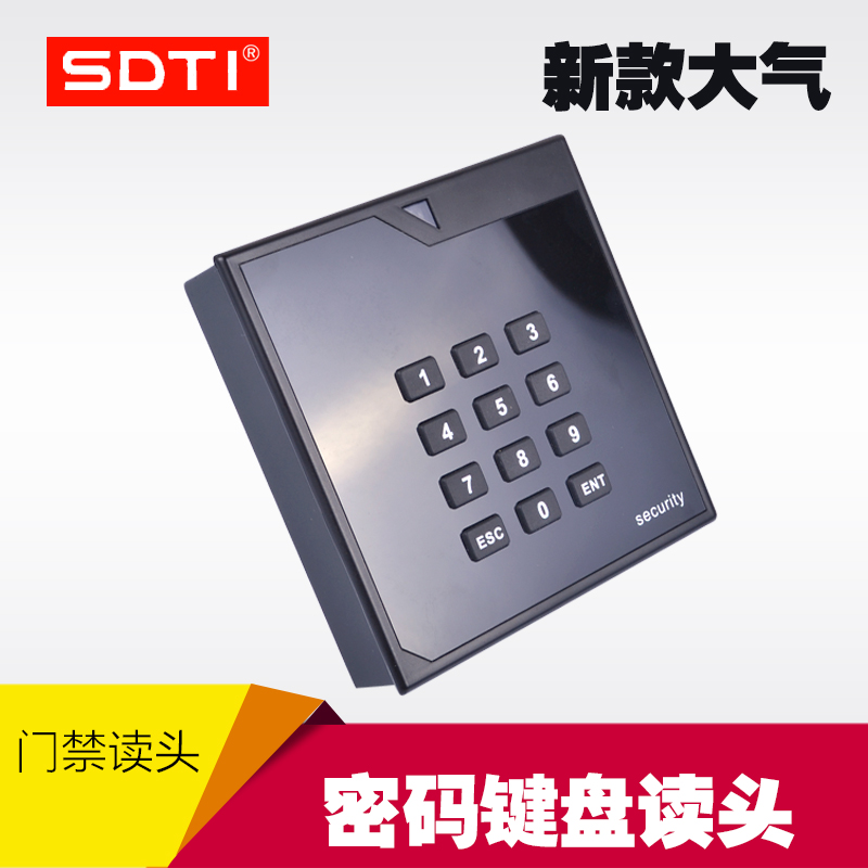 Sdti brand ST-RDK801 reader wg password keyboard ic card reader access control reader read head new