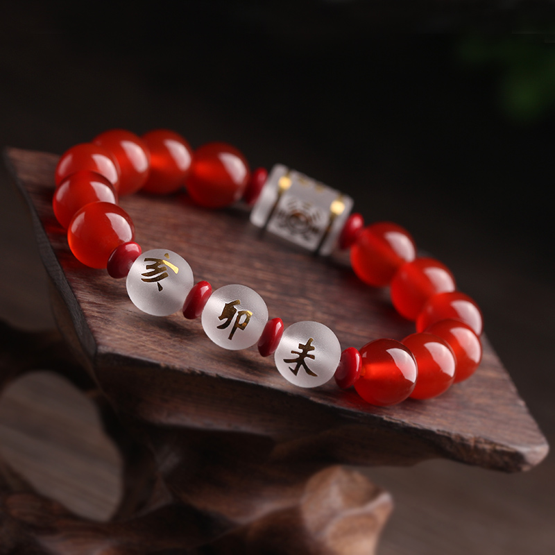 Sealed air triple genuine natural red and black agate crystal bracelet couple of men and women bracelets zodiac