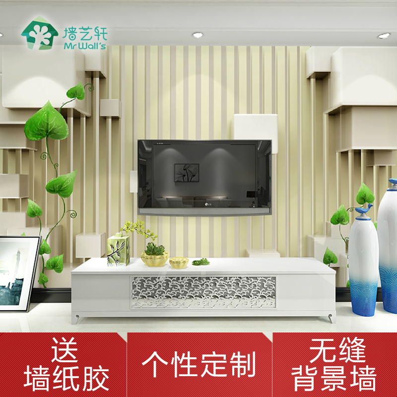 Seamless wall covering wall covering living room sofa bedroom tv backdrop cloth wallpaper background wall minimalist fashion creative