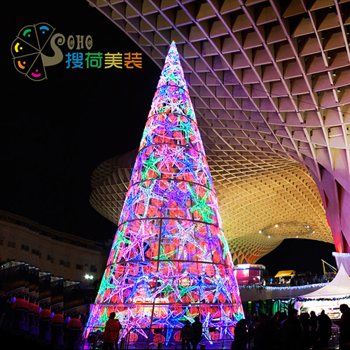 get quotations search dutch mall outdoor large steel outdoor christmas tree lights christmas tree christmas tree decoration new