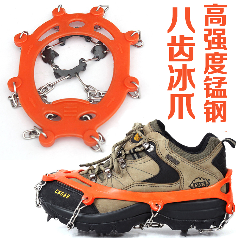 Searock haiyan outdoor 8 tooth mountaineering crampons snow claw slip shoe covers mountaineering skid chains snow mud