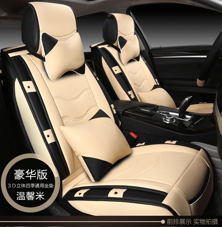 Seasons summer ice silk car seat to fight the 3d full surround leather car seat cushion