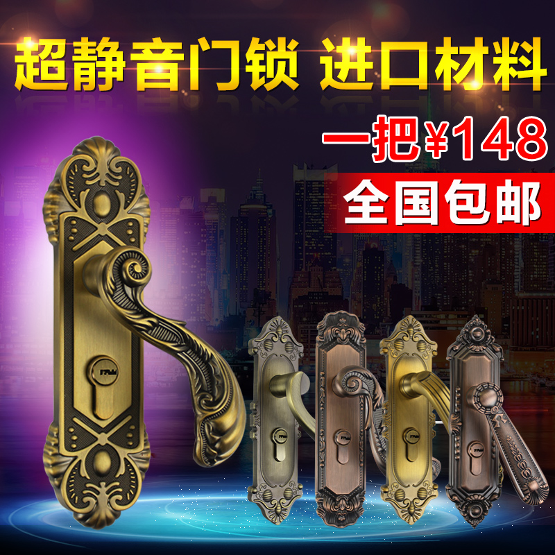 Secretary bo le genuine special upscale european interior door handle locks mechanical lock room door interior door locks mute