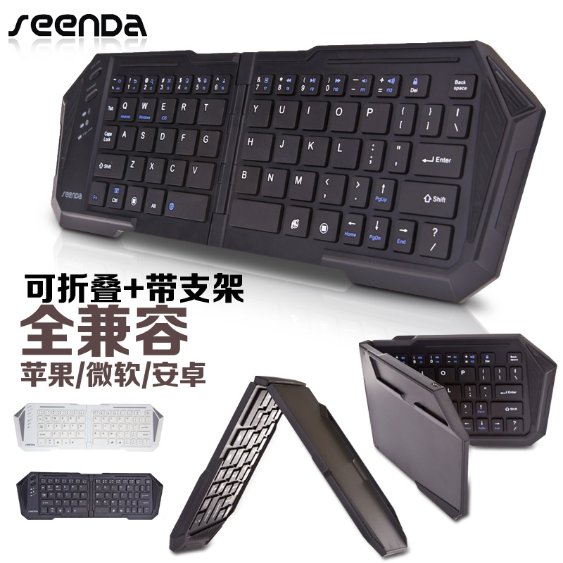 Seenda slim bluetooth keyboard win8 andrews apple ipad mobile tablet universal folding bluetooth keyboard