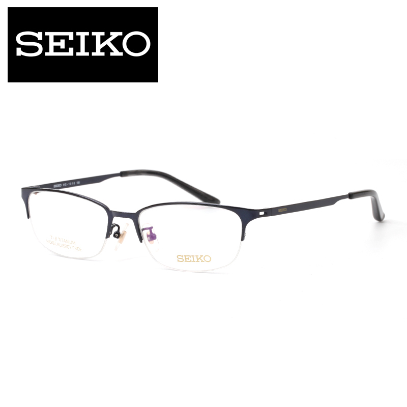 Seiko seiko half frame glasses frame myopia female models titanium glasses frame glasses frame glasses hc 1018