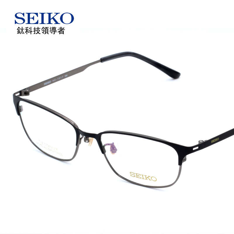 4ccfc24b33 Buy Seiko seiko titanium frames myopia frames mens business ht01077 ultralight  frame eye glasses half frame in Cheap Price on Alibaba.com