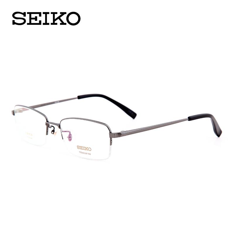6c802bbfcd Seiko Glasses Frames - Best Glasses Cnapracticetesting.Com 2018