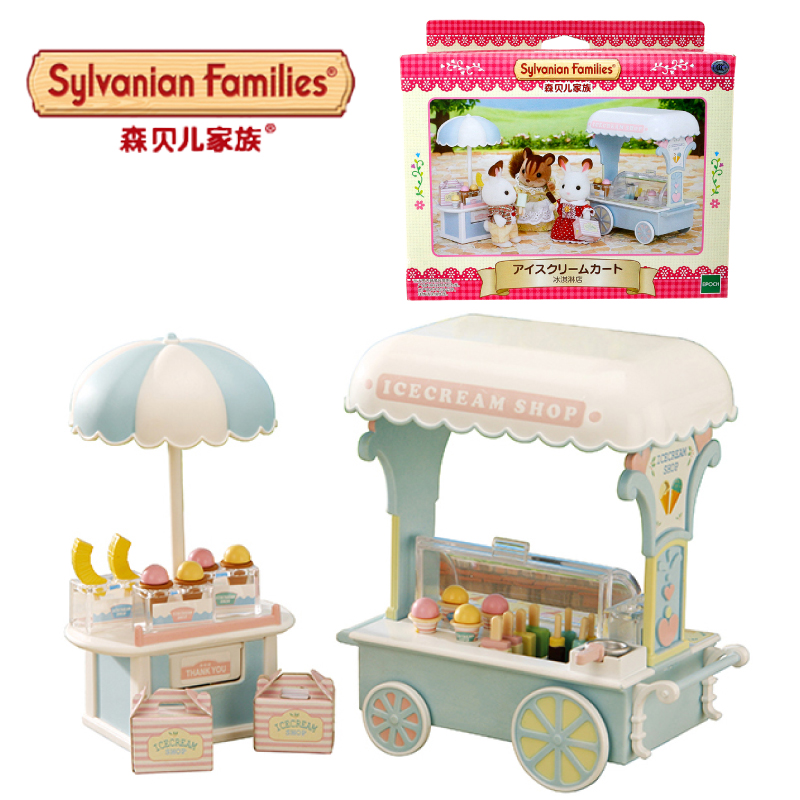 Semipkg child family forest shop series of ice cream shop 27878 children girls play house toys suit
