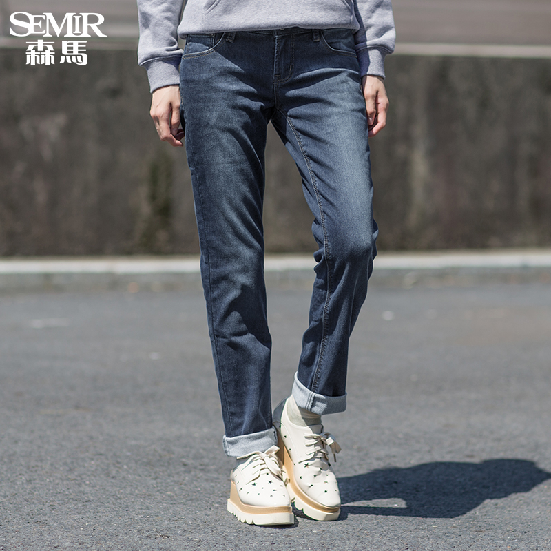 Semir men's jeans ms. korean fashion casual autumn washed low waist straight denim trousers tide