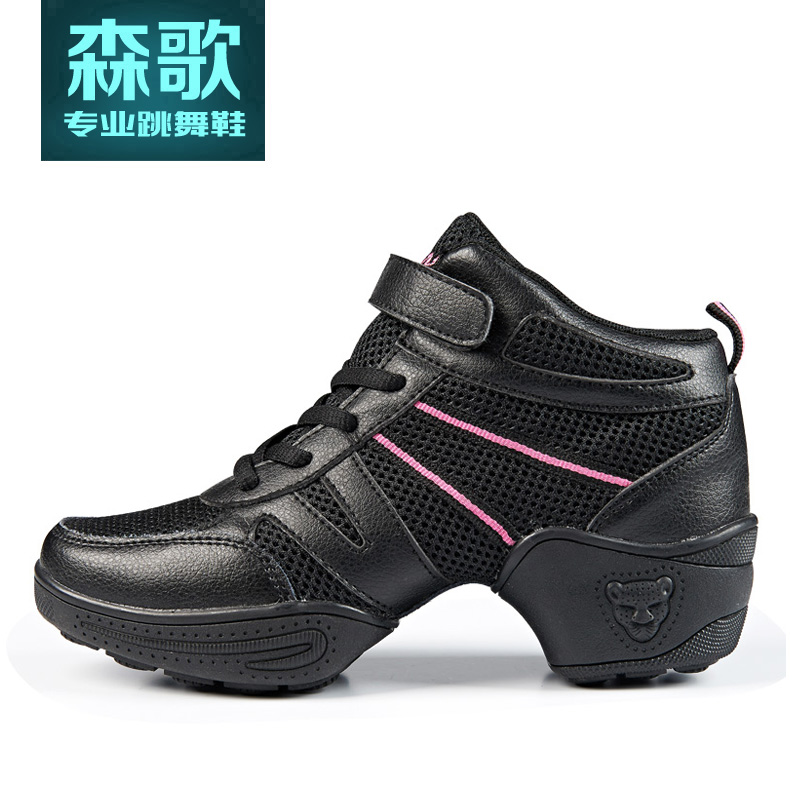 Sen song winter leather dance shoes breathable mesh increased comfort professional dance shoes square dance shoes women soft off the bottom