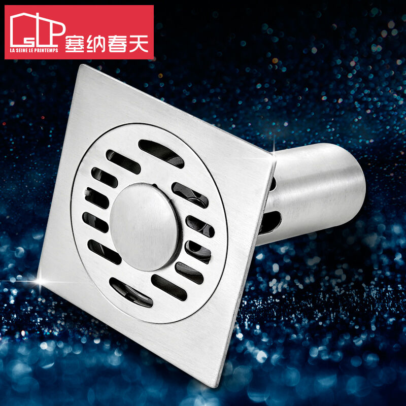 Sena spring dl-01 square stainless steel bathroom floor drain attempts to prevent odor floor drain floor drain tee