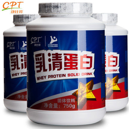 Send 2 ceremony] kang bit whey protein powder protein powder protein powder by health fitness muscle powder protein powder 750g