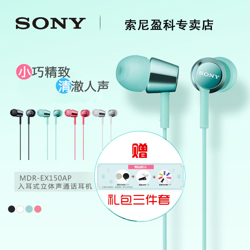 Funky headphone wiring diagram plug adornment wiring ideas for new luxury sony headphone wiring diagram frieze wiring ideas for new asfbconference2016 Image collections