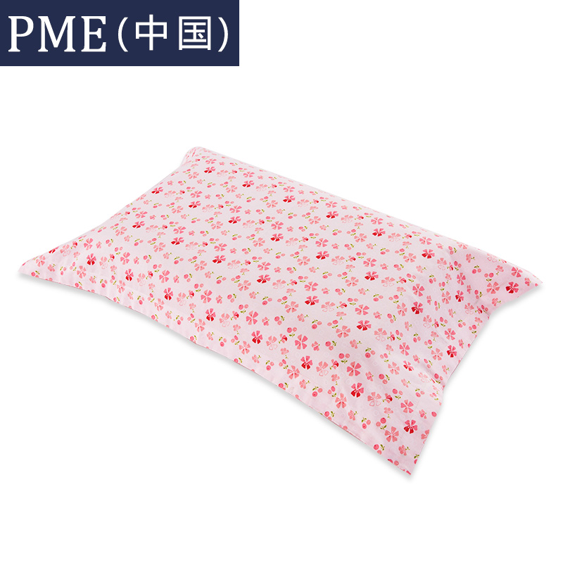 Send princess] thailand imported natural latex pillow pillow pillow adult health care neck pillow cervical pillow pressure relief massage