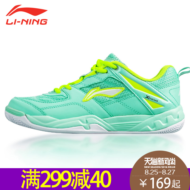 Send socks li ning badminton shoes ms. genuine female models female sports shoes summer lightweight breathable mesh shoes training shoes
