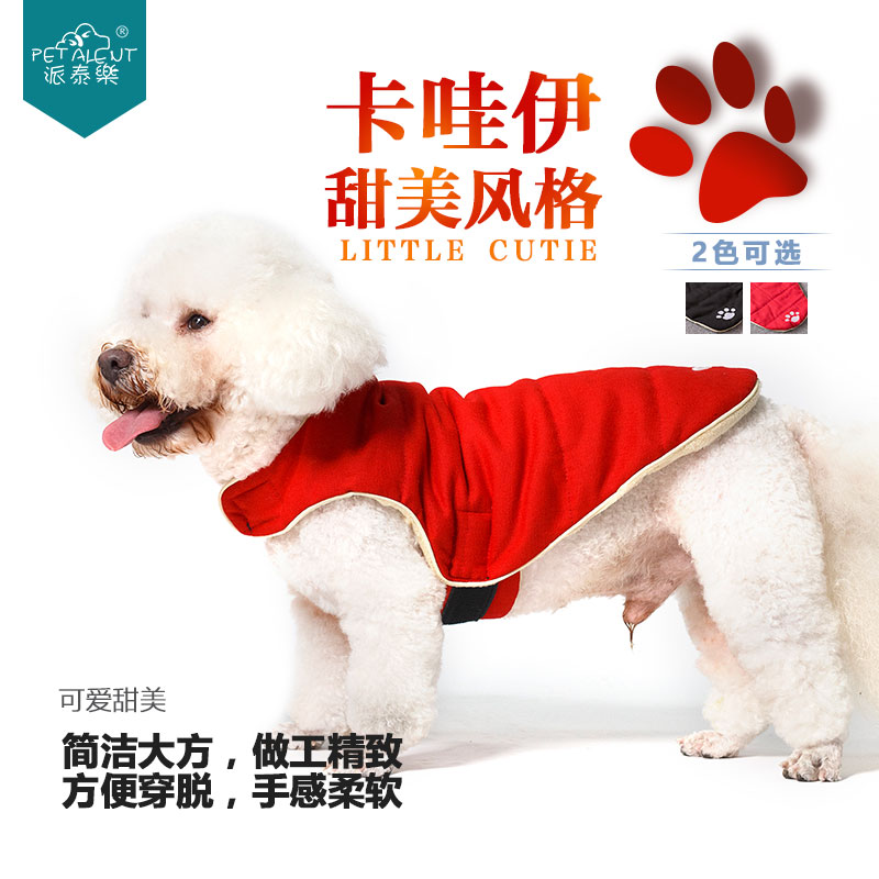 c086c932f56 Get Quotations · Send tellabs dog puppy small dog clothes teddy autumn  style thick canvas lovely thick cotton dress