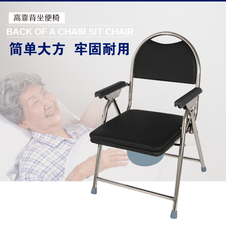 Get Quotations · Senmao Pregnant Elderly Potty Chair Commode Chair Elderly  Potty Toilet Stool Folding Stool Chair Seat Chair