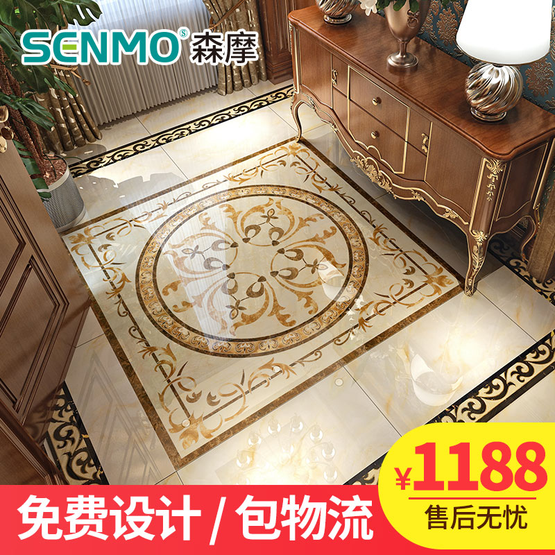[Senmo] imitation medallion tile floor tile ceramic stone tiles living room tv backdrop puzzle