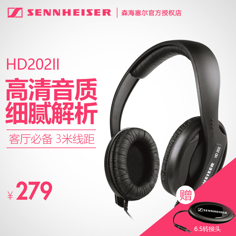 Sennheiser/sennheiser hd202ii headphone headset apple universal headphone cable movement