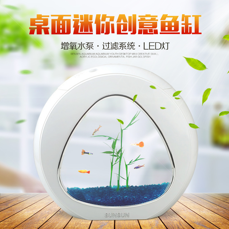 Sensen aquarium desk creative ecological landscaping aquarium fish tank mini small aquarium fish tank desktop aquarium goldfish bowl
