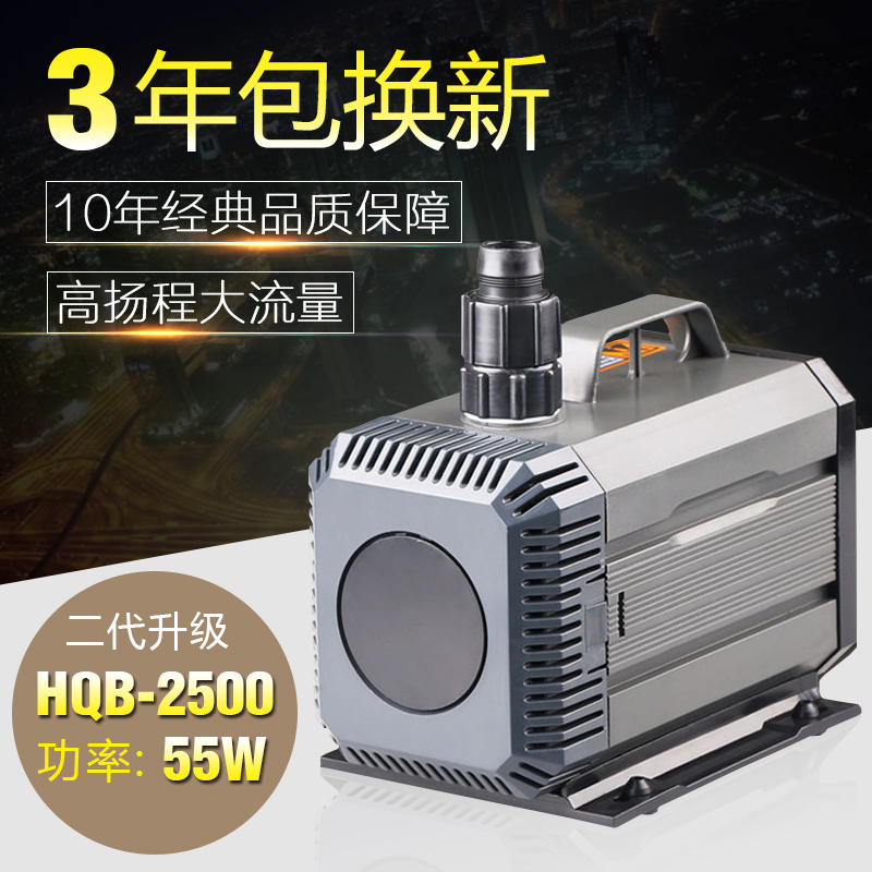 Sensen aquarium submersible pump pumping pumps hqb-2500 rockery circulation pump filter pump ultra quiet household shipping