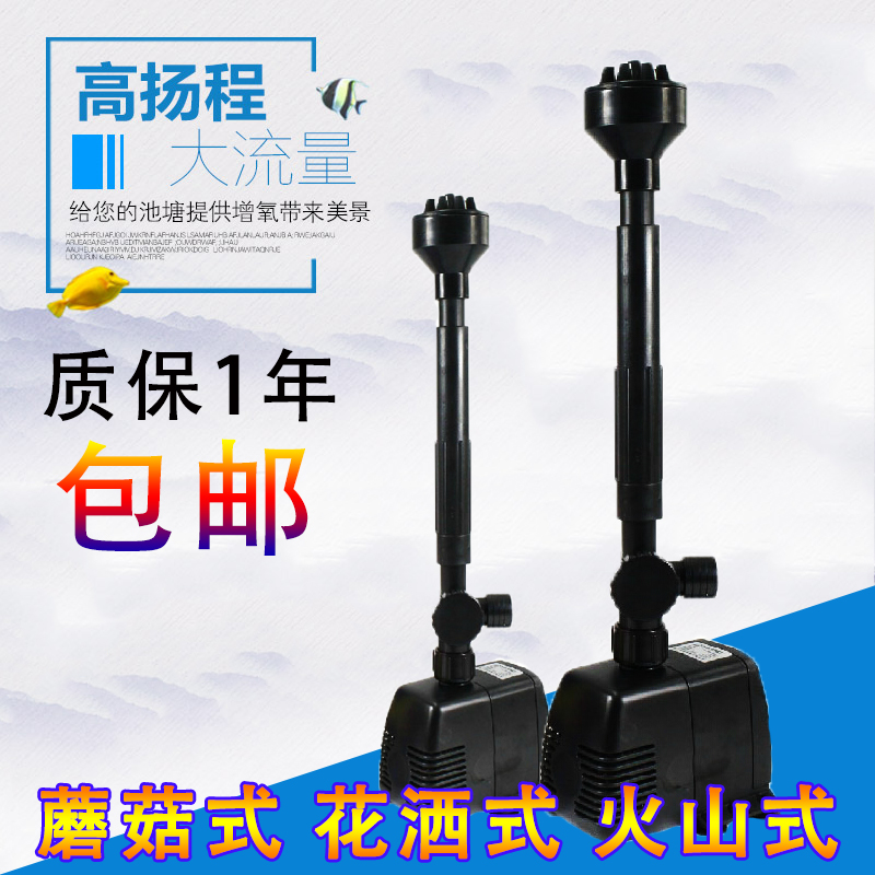 Sensen hj-943 submersible fountain pump submersible pump fountain landscape rockery fountain pump water pump 16 w