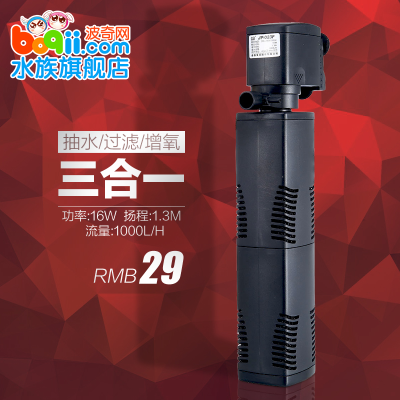 Sensen jp-023f aquarium built-in filter aquarium fish tank water pumping triple filter pump oxygen pump oxygen pump