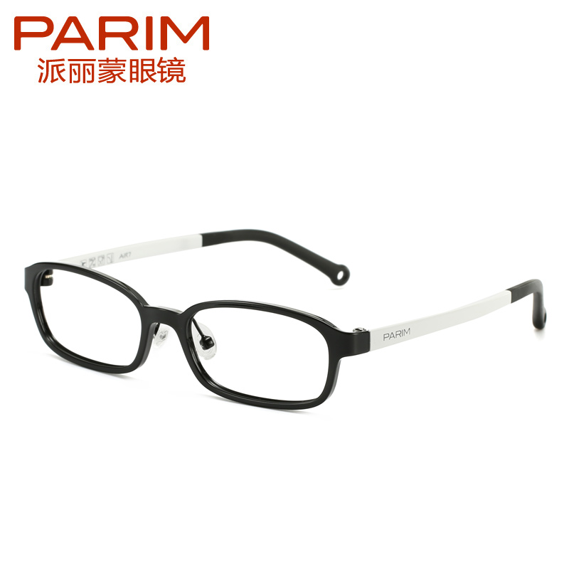 Sent li meng cute children's cartoon glasses frame glasses frame myopia students pei light myopia 7719