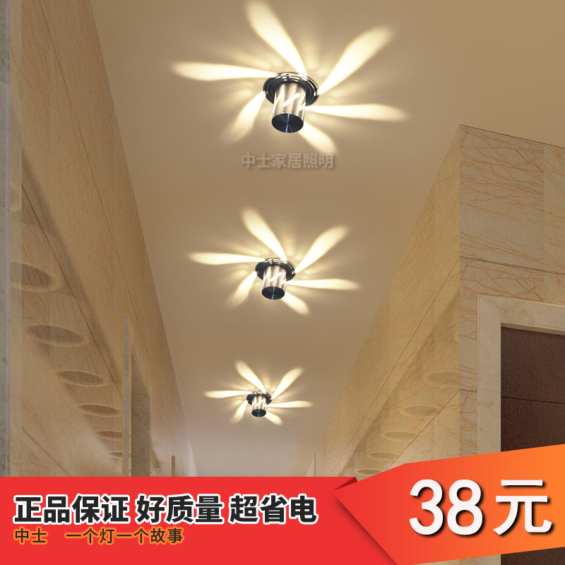 Sergeant led entrance lights aisle lights corridor lights modeling lights entrance foyer lights surface mounted ceiling lights minimalist