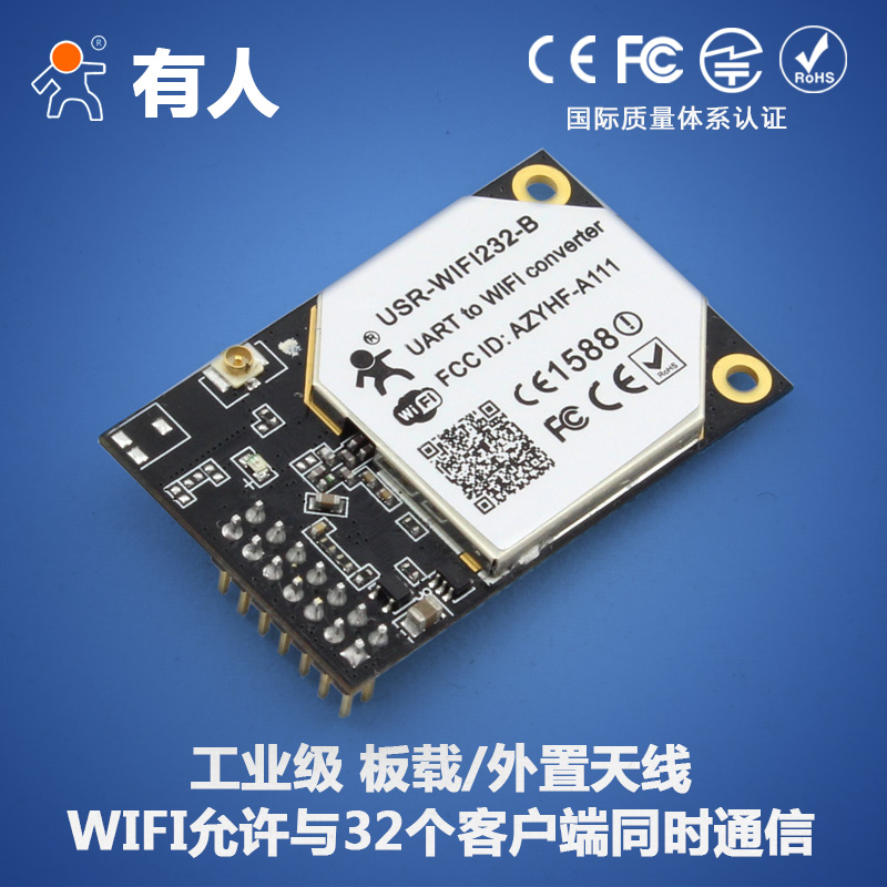 Serial to wifi module serial wifi wifi wifi module serial port serial server module