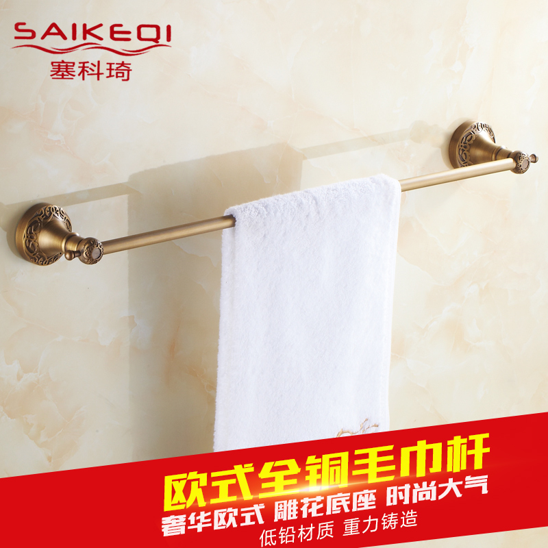 Sese seko qi european retro antique copper towel rack towel rack towel rack towel rack shelving