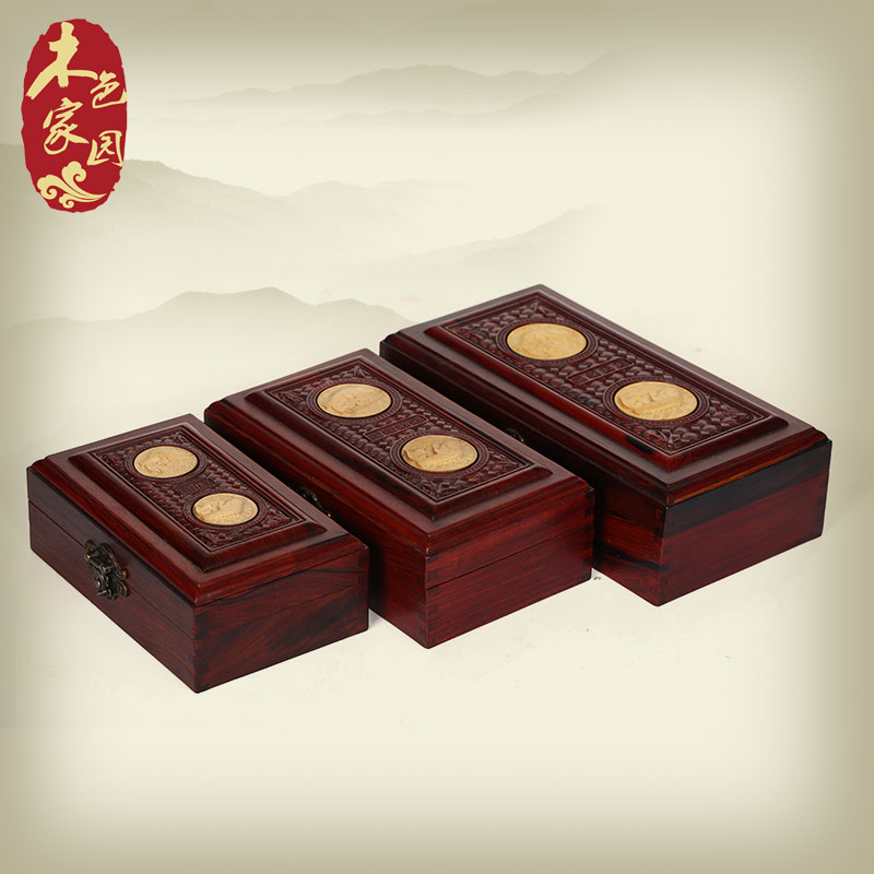Set mahogany wood mahogany red wood jewelry box vintage jewelry storage box dressing box wedding box set