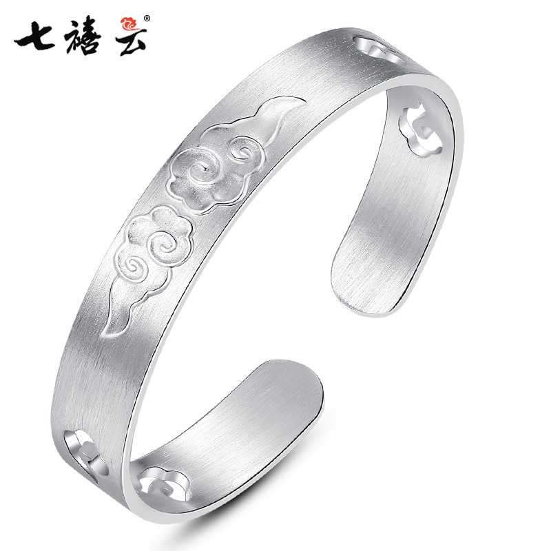 Seven jubilee cloud clouds bracelet male opening silver bracelet 999 sterling silver bracelet female retro silver bracelet silver jewelry to send his girlfriend