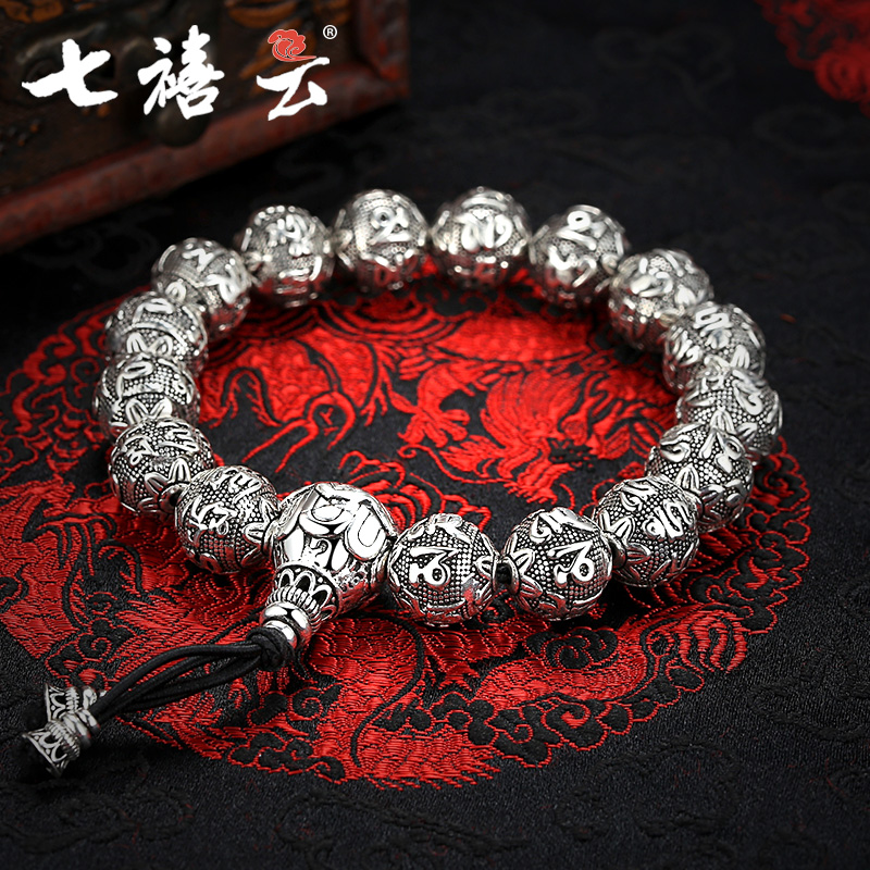 Seven jubilee cloud thai silver mantra prayer beads bracelets for men and 925 silver bead bracelet female accessories opening retro personality