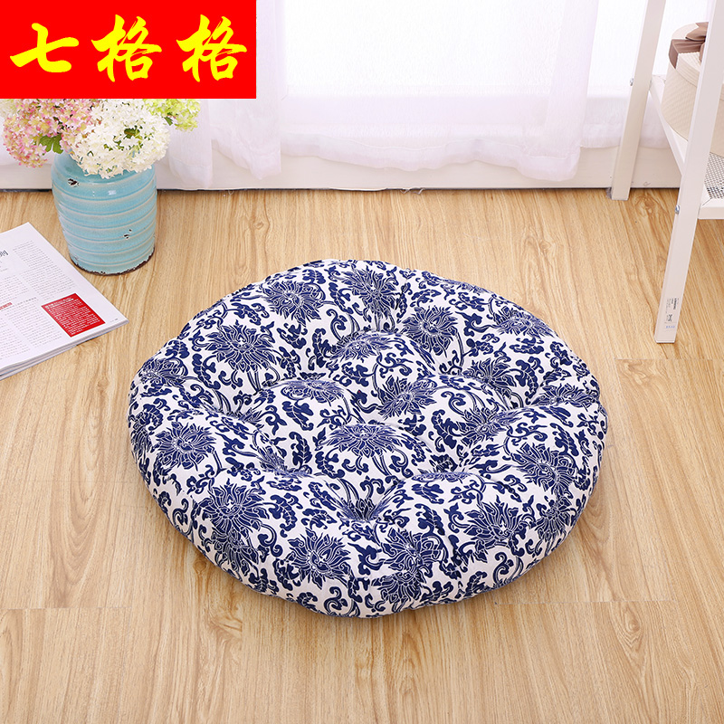 Seven princess round chair cushion pad fat pad thick oversized futon cushion windows and tatami mat pastoral cloth