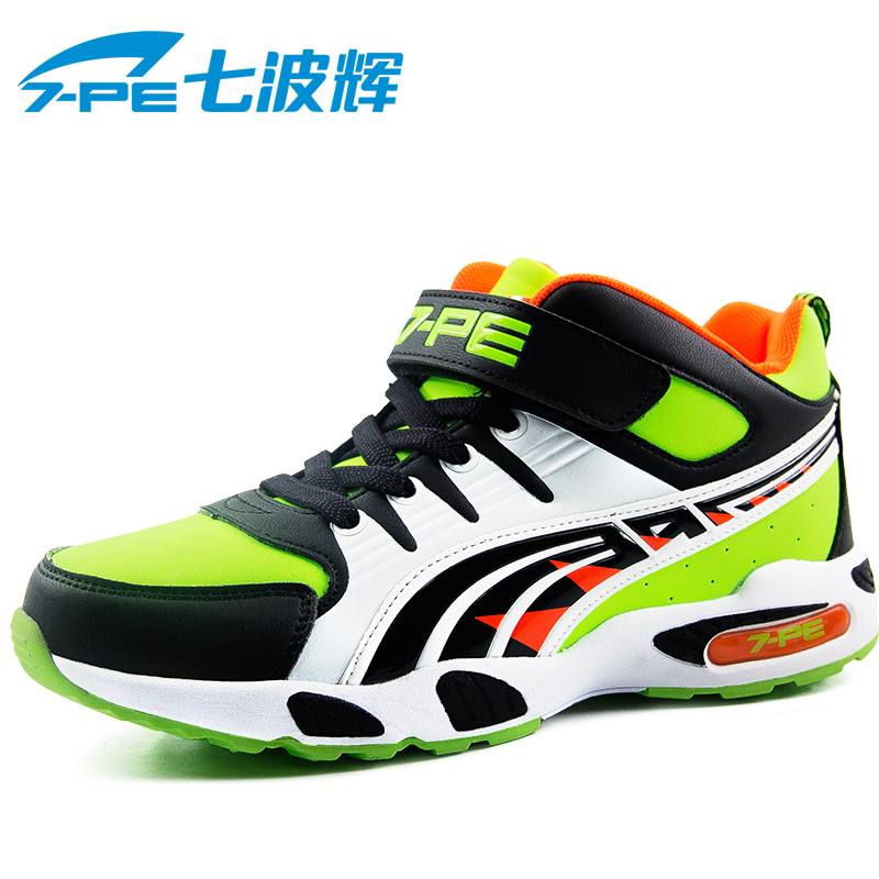 Seven wave hui nan shoes 2016 new fall campus child big boy boys high top sneakers damping basketball shoes tide