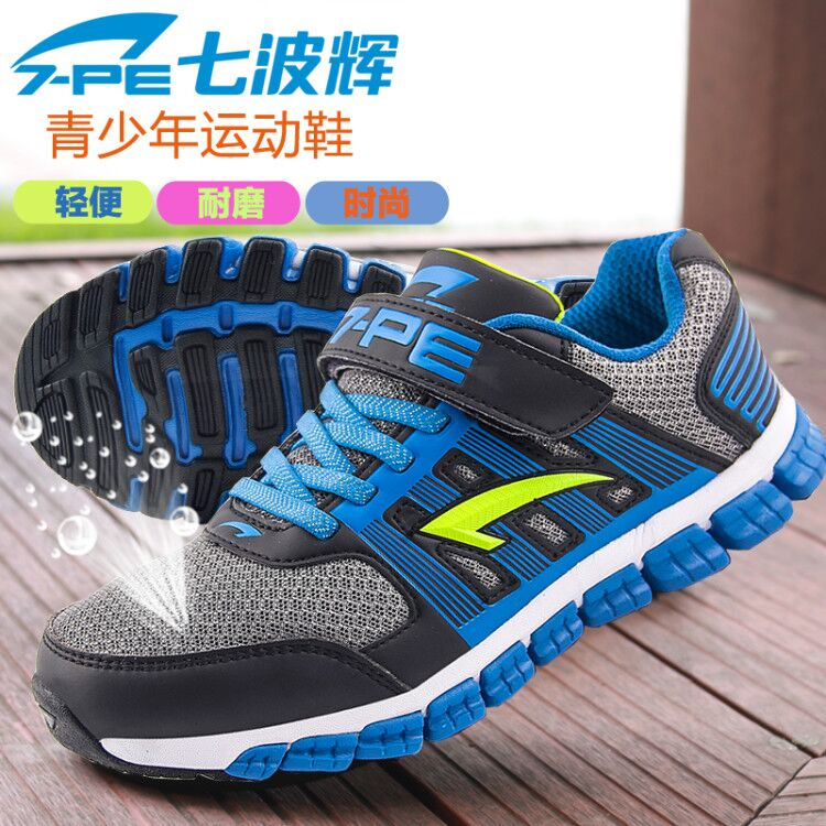 Seven wave hui nan shoes 2016 spring and autumn new big virgin male child mesh shoes casual shoes sports running shoes