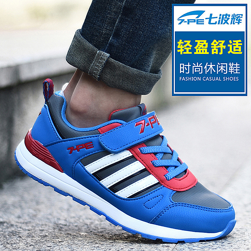 Seven wave hui nan shoes 2016 spring and autumn new children sports shoes boy big virgin leisure shoes breathable running shoes