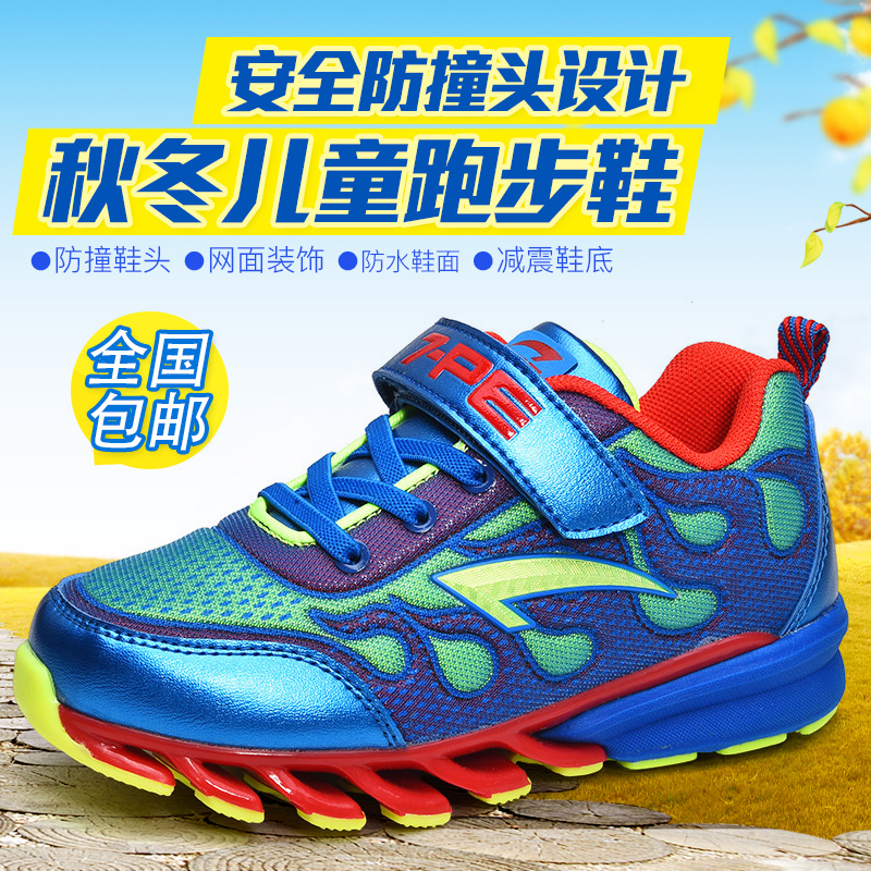 Seven wave hui nan shoes boy running shoes 2016 autumn new male children in child casual sports shoes shoes blade