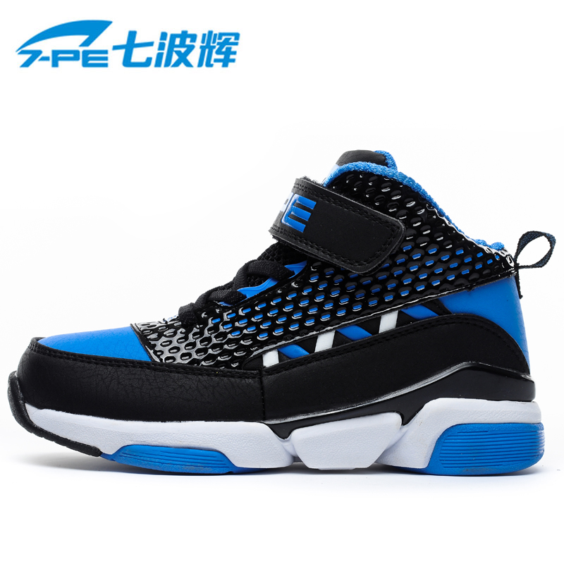 Seven wave hui nan shoes boys basketball shoes slip damping wearable basketball shoes to help children in the big boy casual sports shoes