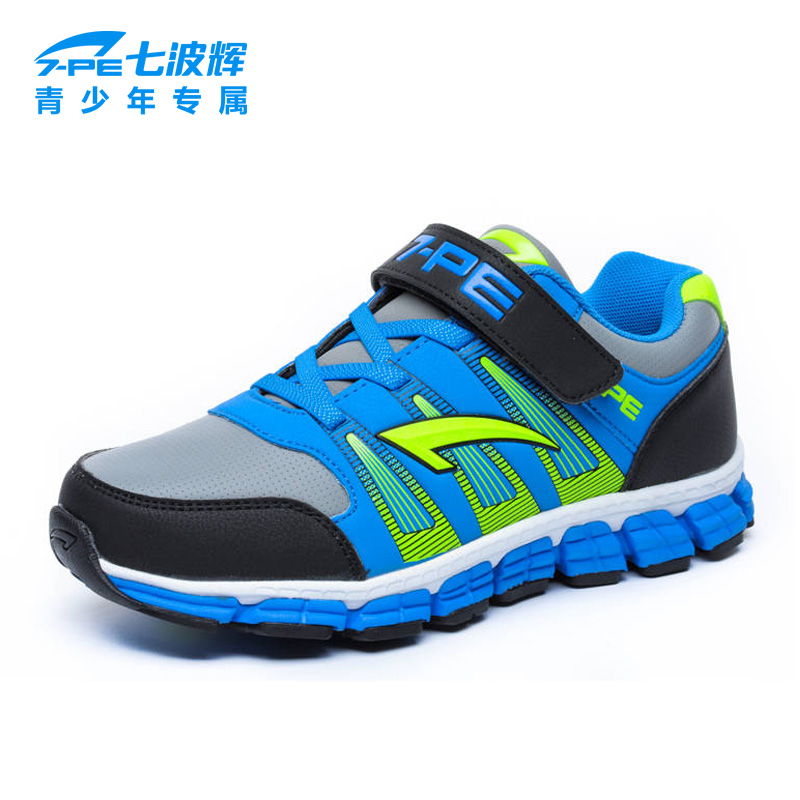 Seven wave hui nan shoes retro casual sports shoes autumn paragraph baby boys and girls big boy children's sports shoes running shoes tide shoes