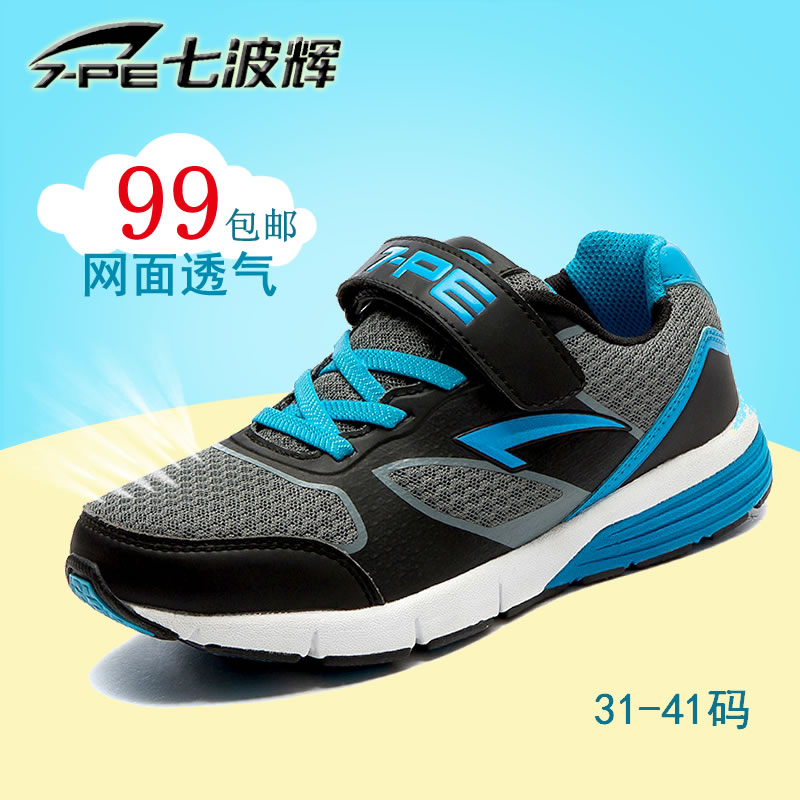 Seven wave hui nan shoes spring and summer children's sports shoes mesh shoes for children student mesh shoes sports shoes running shoes boys