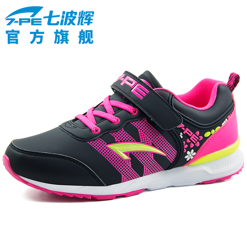 Seven wave hui nan shoes women shoes girls sports shoes casual shoes 16 autumn and winter genuine new leather surface shoes girls big boy shoes for children