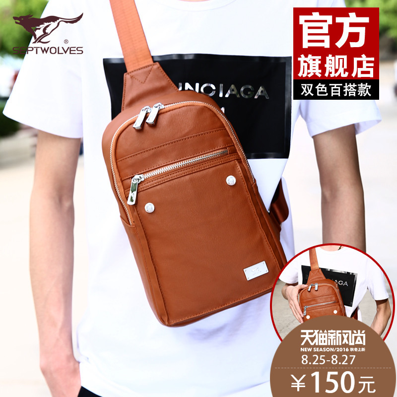 Seven wolves men's chest pack casual women canvas bag shoulder bag messenger bag sports backpack pockets chest pack a small bag