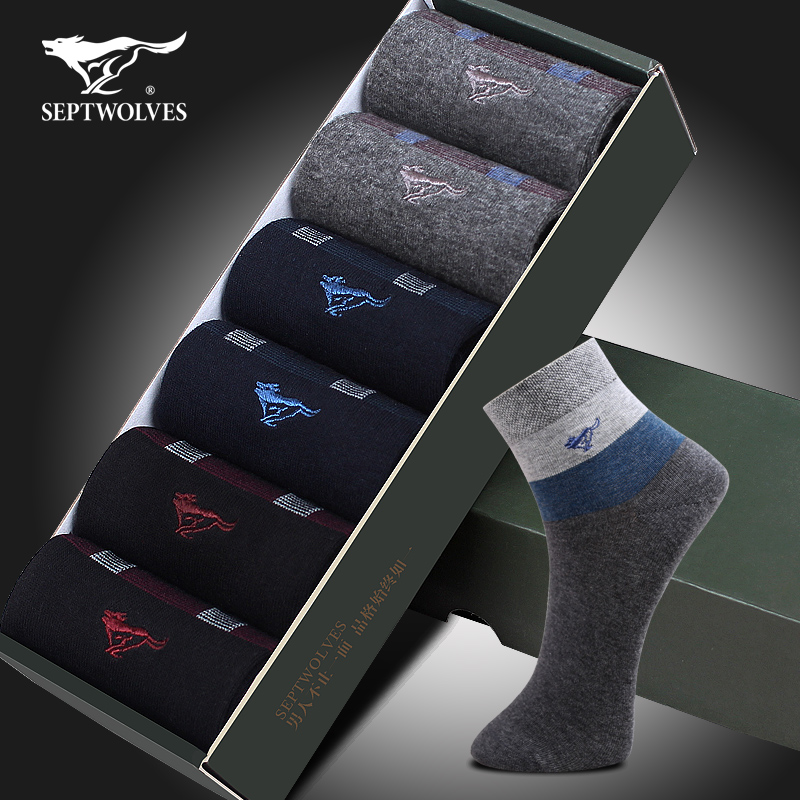 Seven wolves men's summer men's socks four seasons socks men's socks deodorant socks in tube socks men's socks thin section breathable