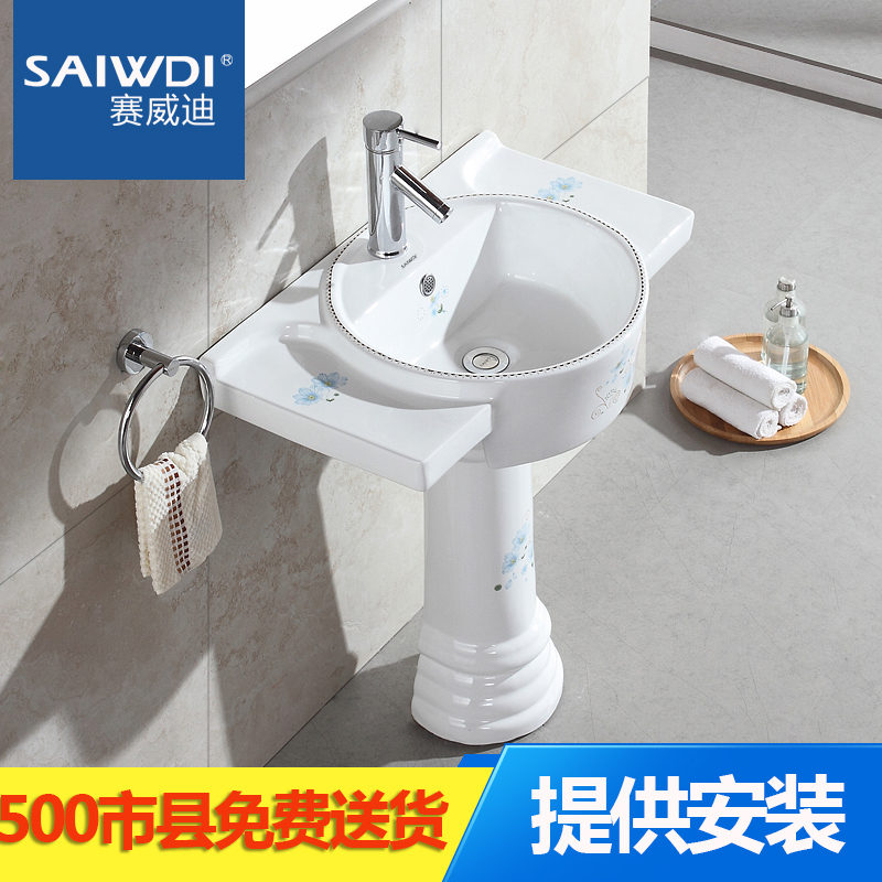 Seville di ceramic pedestal basin pedestal wash basin floor balcony wash basin sink washbasin bathroom wash basin